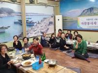 2020년 자원봉사자 간담회 개최