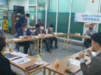 2021년 하반기 자문위원회의 개최