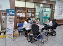 울산 장애인콜택시(부르미) 모바일 앱 홍보 …