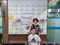 장애인체육관 개관 16주년 기념 행사