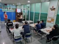 직원 교육 실시 (어린이 안전 교육 실시)