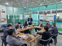 2021년 임시 운영위원회의 개최